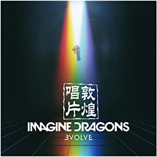 梦想之龙乐队:进化(CD)Imagine Dragons Evolve