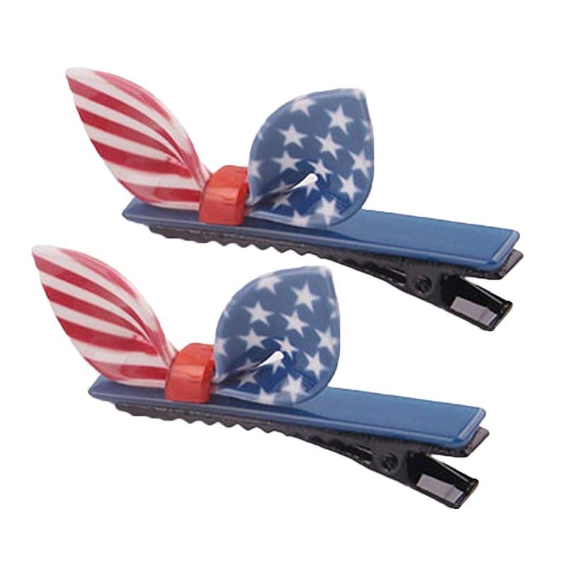 ハンバーガーメイド赤字LURROSE 2ピースウサギの耳弓形ヘアピースアクリルバレットアメリカ国旗アリゲーターヘアクリップ用女性女性女の子