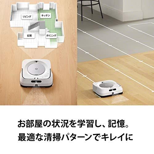 iRobot(アイロボット)『Braavajet(ブラーバジェット)m6』