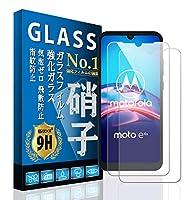 Moto E6S ガラスフィルム 【2枚セット】 液晶保護 フィルム 強化ガラス 日本製素材旭硝子製 最高硬度9H/耐衝撃 飛散防止/高透過率/気泡ゼロ/指紋防止/高感度タッチ 貼り付け簡単