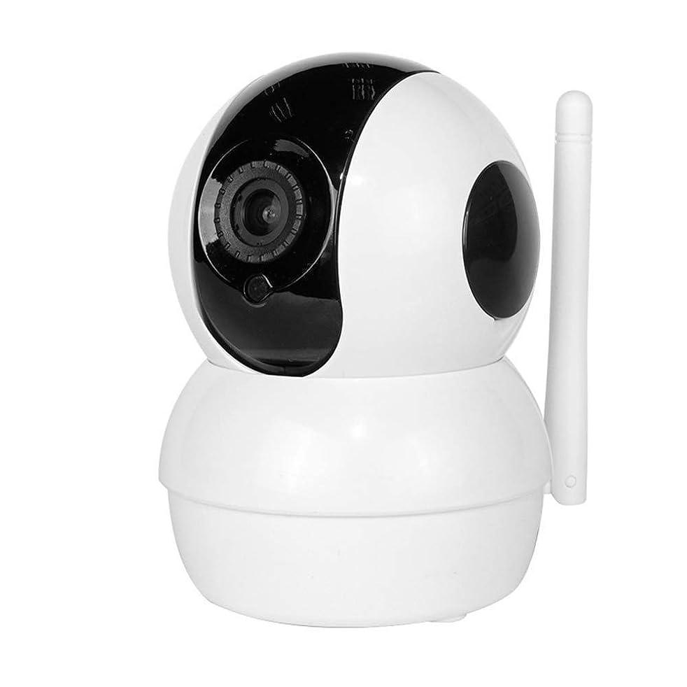 階層貪欲避難XSWZAQ インテリジェント自動追跡ワイヤレスネットワークHDモニターカメラ家庭用電話wifiナイトビジョン