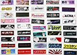 50Pcs JDM Decals Japanese Car Stickers Racing Stripes Car Window Decals Funny Truck Stickers Automotive Decals Vinyl Graphics for Cars 3'x1.1'