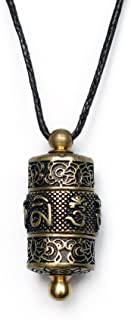 Liugongwan Brass Tibet Prayer Wheel Pendant,Freely Rotate smoothly,Exquisite and Delicate Carved Prayer Mantra