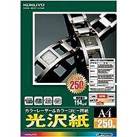 コクヨ カラーLBP&コピー用紙 光沢紙A4 250枚×4