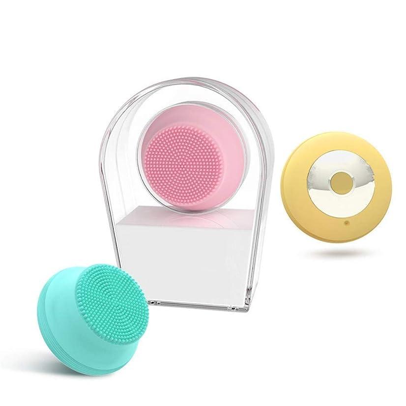 LT ミニシリコンクレンジング楽器、ブラックヘッド防水便利スマート振動マッサージusb充電を削除(ピンク/イエロー/グリーン) (Color : Green)