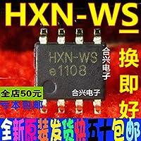 10pcs / lot新品およびオリジナルHXN-WS SOP8在庫あり