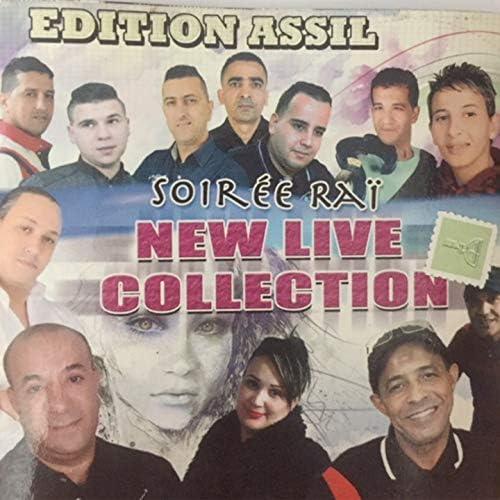 Cheb Krimo Sghir, Cheb Mohamed 31, Cheb Mahdi, Cheb Nani Sghir, Cheb Nair, Cheb Hichem Blanc Blanc, Cheba Chiraz Dayaman