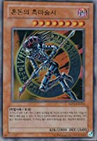 韓国版 遊戯王 混沌の黒魔術師 【ウルトラ】ESP3-KR016 [おもちゃ&ホビー]