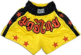 Ring to Cage Muay Thai Shorts-Yellow/Stars