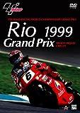 Rio Grand Prix 1999 NELSON PIQUET CIRCUIT[DVD]