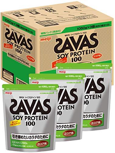 【Amazon.co.jp 限定】明治 ザバス(SAVAS) ソイプロテイン100 ココア味 【50食分×3】 3,150g (シェイカー景品付き)