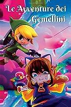 Le avventure dei gemellini: Un libro per bambini ricco di insegnamenti (Italian Edition)