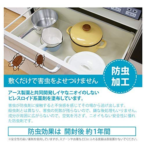 シェルフライナーEVA製食器棚シートキャビネットシェルフ接着剤不要滑り止め埃止め汚れ防止防湿食器棚/引き出し/キッチンに適用裁断可能(30*150)