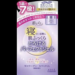 コーセー 肌リズム うるおい濃密ジェル 100g ×2セット