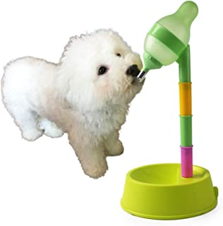 NACOCO Pet Standing Water Dispenser Cat Dog Standing Bowl with Detachable Pole Automatically Feeding Water Height Adjustable