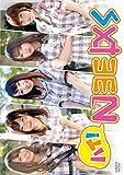 Needs ハイ!Needs  ILDV-0001 [DVD]
