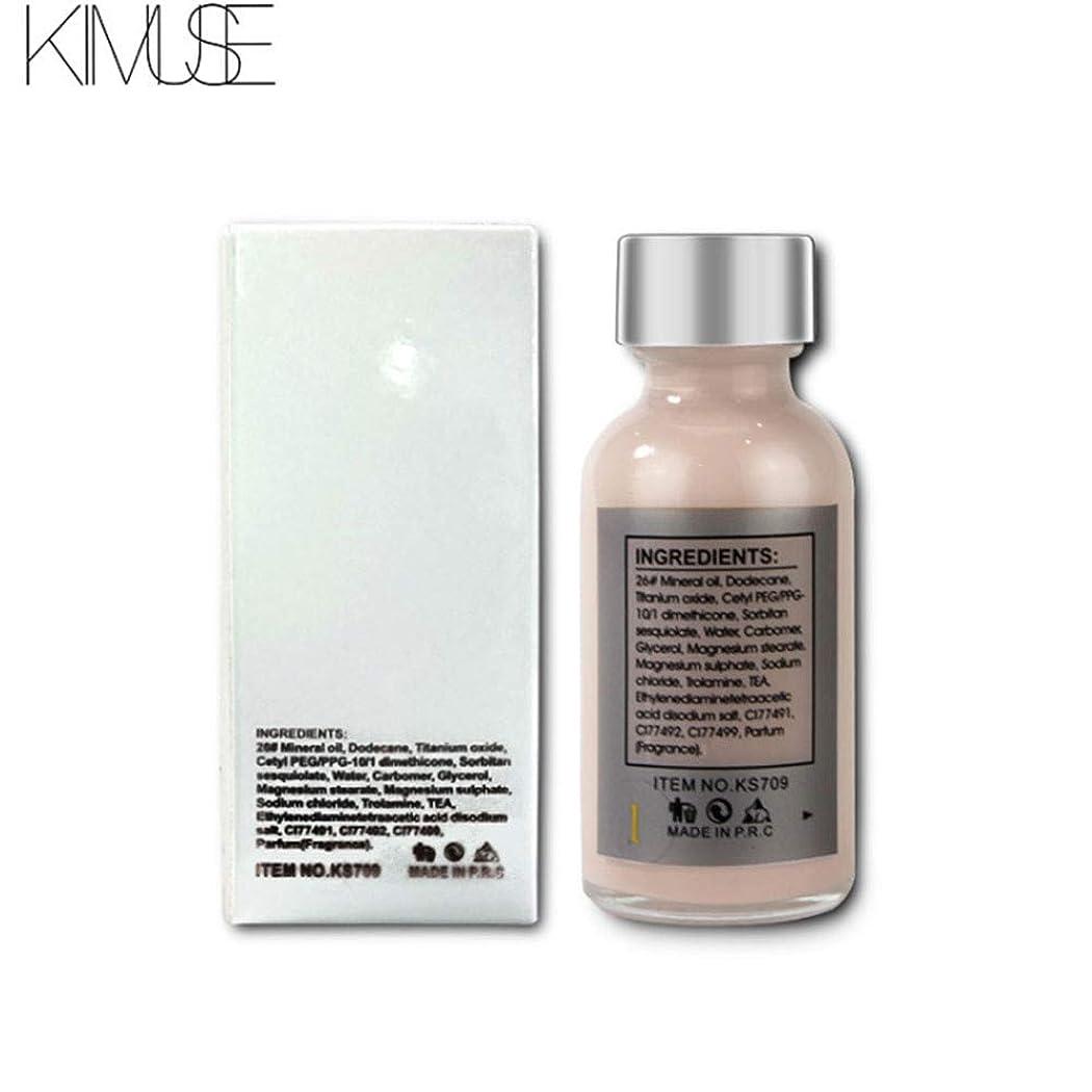 吸収剤小さい広告するコンシーラー ホワイトニング 薬用アクネコンシーラー クリームファンデーション ヘルスケア カバーパーフェクション チップコンシーラー UV対策