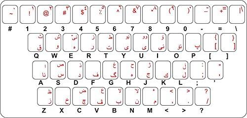 Akachafactory Sticker Selbstklebend Tastatur Alphabet Brief Computer Kurdische arabischen