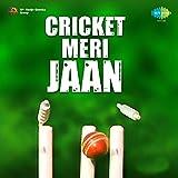 Cricket Di Balle Balle