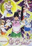 美少女戦士セーラームーン(11)[DVD]