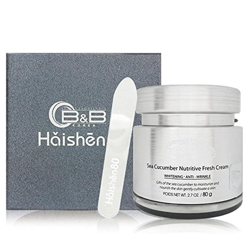 階段火曜日誓い[訳有り?OUTLET]Haishen80 Sea cucumber Nutritious Fresh Cream 80g ハイサン 80 シーキューカンバーニュトゥリチブフレッシュクリーム 80g