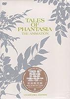 OVA『「TALES OF PHANTASIA」THE ANIMATION』ユグドラシル・エディション 初回限定版 第4巻