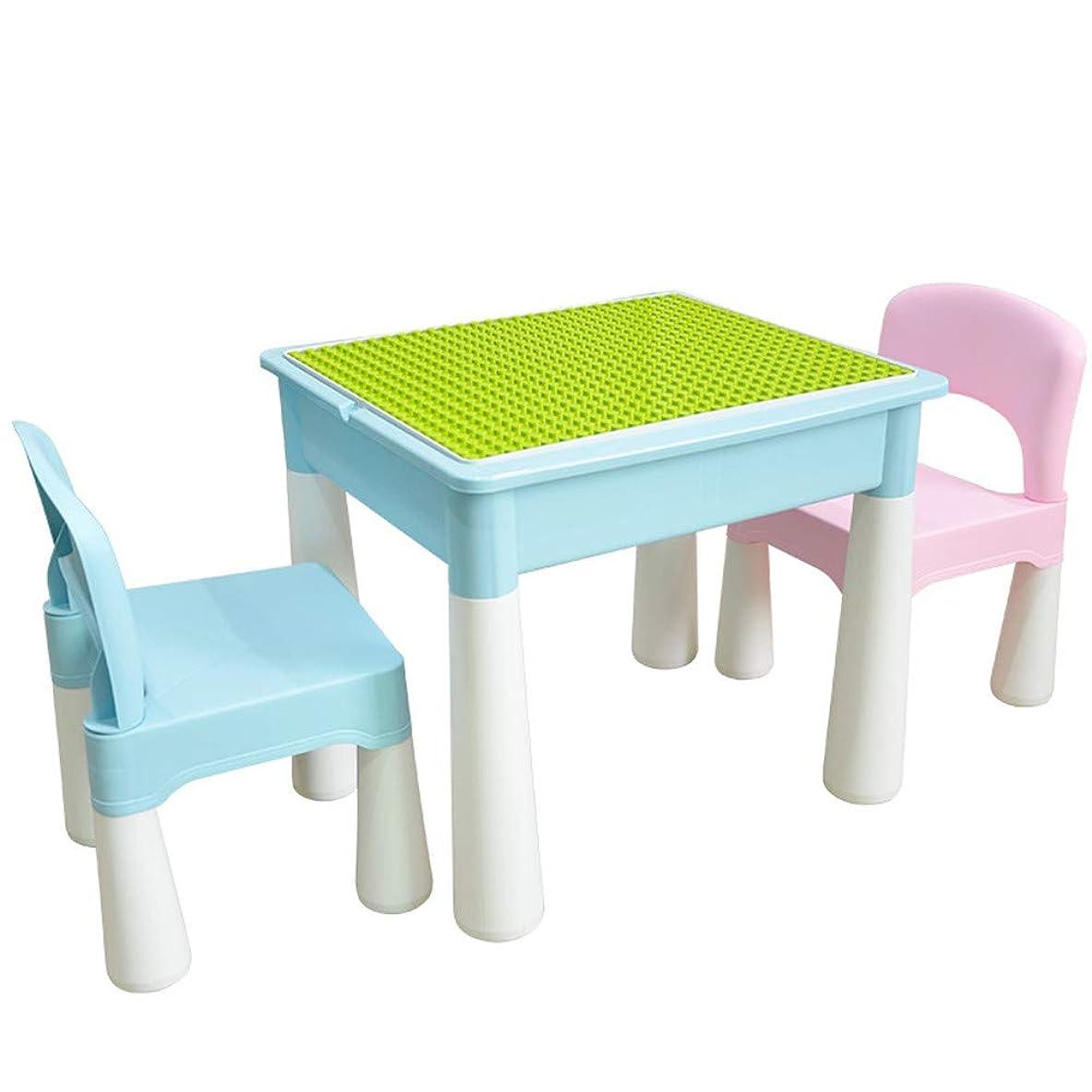 敬意を表して売り手何十人も子ども用テーブル 椅子セット キッズデスク チェアー ブロックプレイ 学習机セット おもちゃ収納可能 ギフト