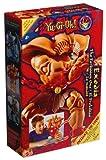 遊戯王 海外フィギュア エクゾディア 13インチ 約33cm 大迫力!【輸入品】
