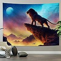 印刷された夢の動物の多機能タペストリー座っている毛布の壁掛けビーチタオル-22_1.5m * 2m(ライトデリバリー)