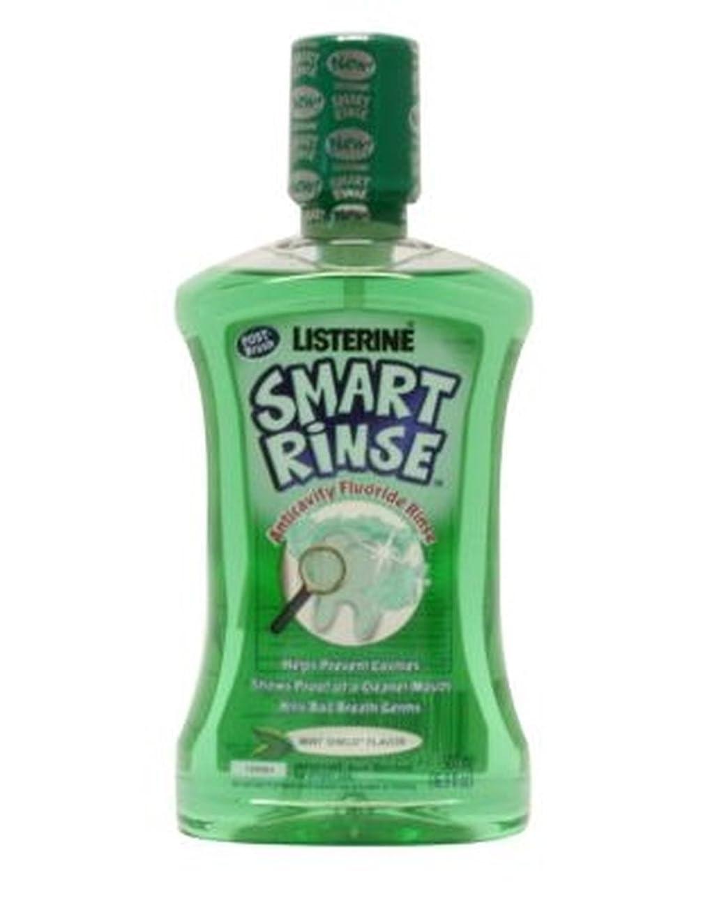 オーバーフロー武装解除放棄する子供のためのリステリンスマートリンスミント洗口液500ミリリットル (Listerine) (x2) - Listerine Smart Rinse Mint Mouthwash For Children 500ml (Pack of 2) [並行輸入品]