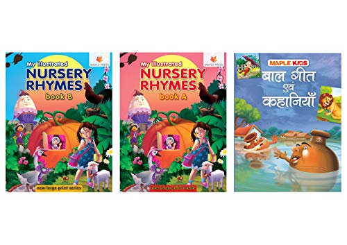 Nursery Rhymes Books for Kids (Set of 3 books) - English and Hindi - Short Poems with Colourful Pictures
