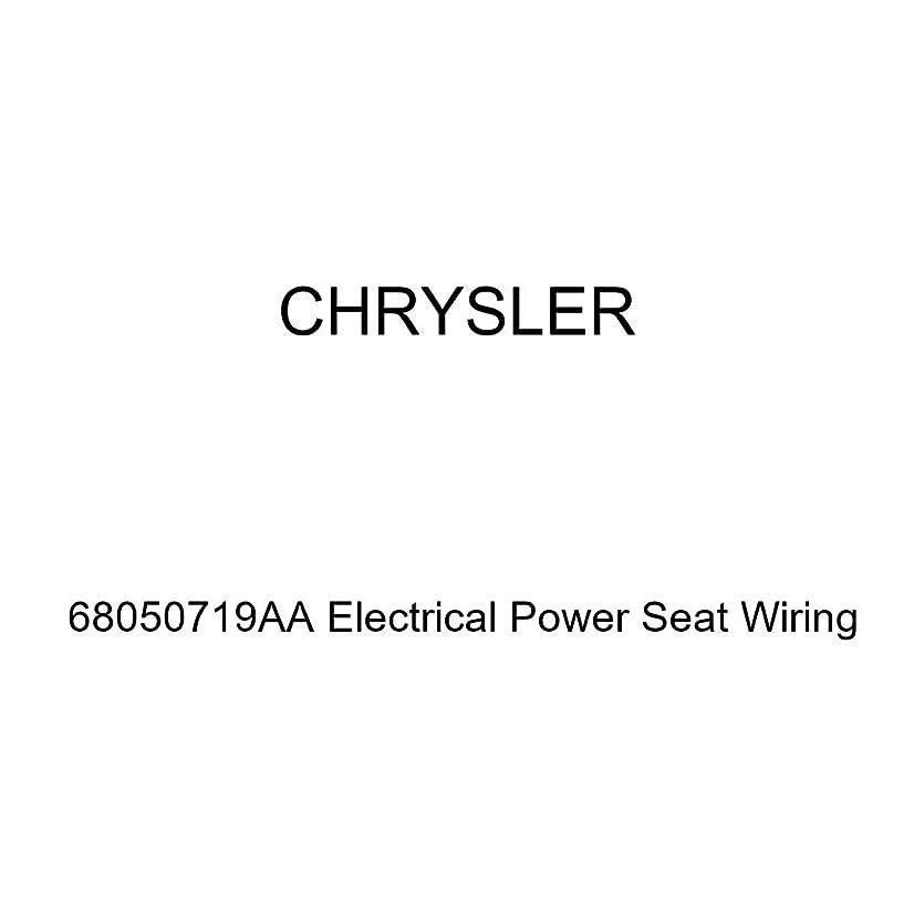 Genuine Chrysler 68050719AA Electrical Power Seat Wiring
