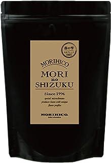 MORIHICO. 森彦 森の雫 200g (ペーパー挽き)