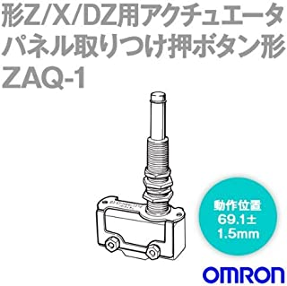 omron アクチュエータ パネル取付け押ボタン形(長)(正式製品型番:ZAQ-1)