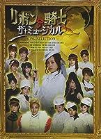 Ribbon No Kishi Image Album by Ribbon No Kishi Image Album (2006-07-26)