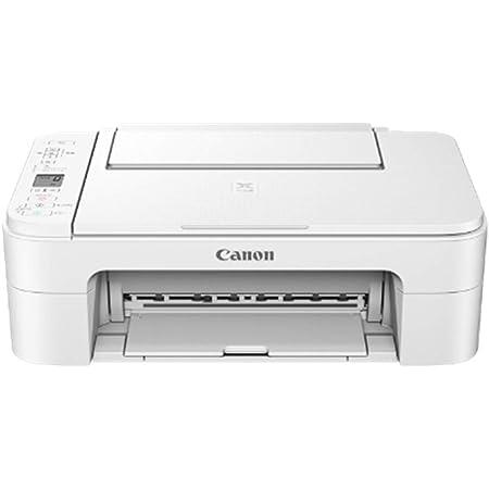 Canon プリンター A4インクジェット複合機 PIXUS TS3330 ホワイト Wi-Fi対応 テレワーク向け
