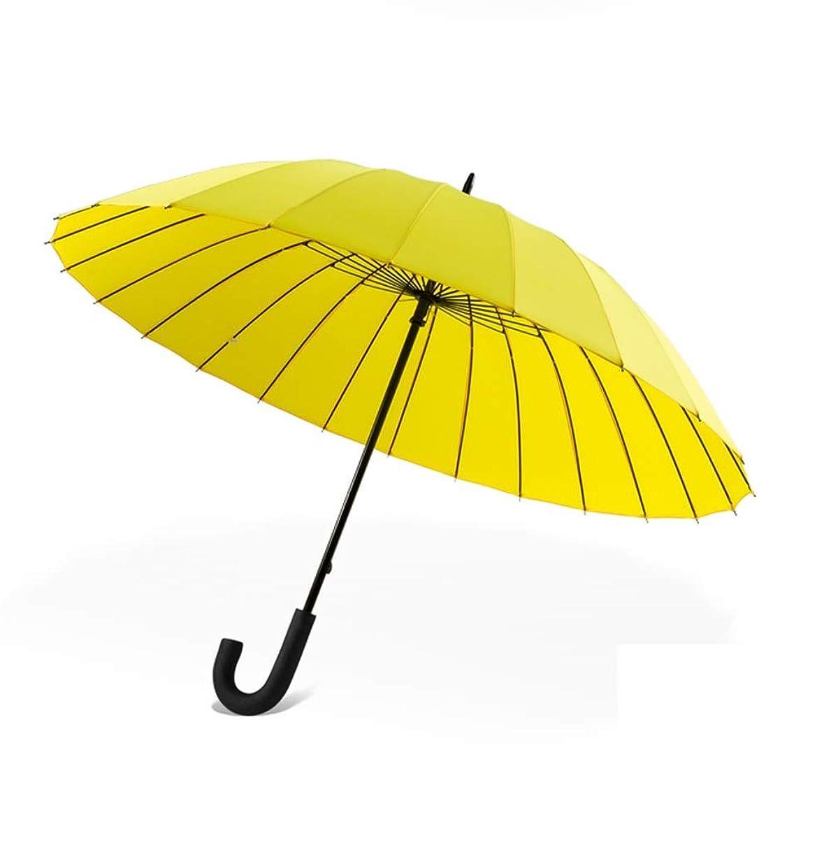 電子レンジ満足させる聴衆YKAIEET 24傘傘は太陽と雨の中で傘として使用することができます黄色い傘 (色 : イエロー)