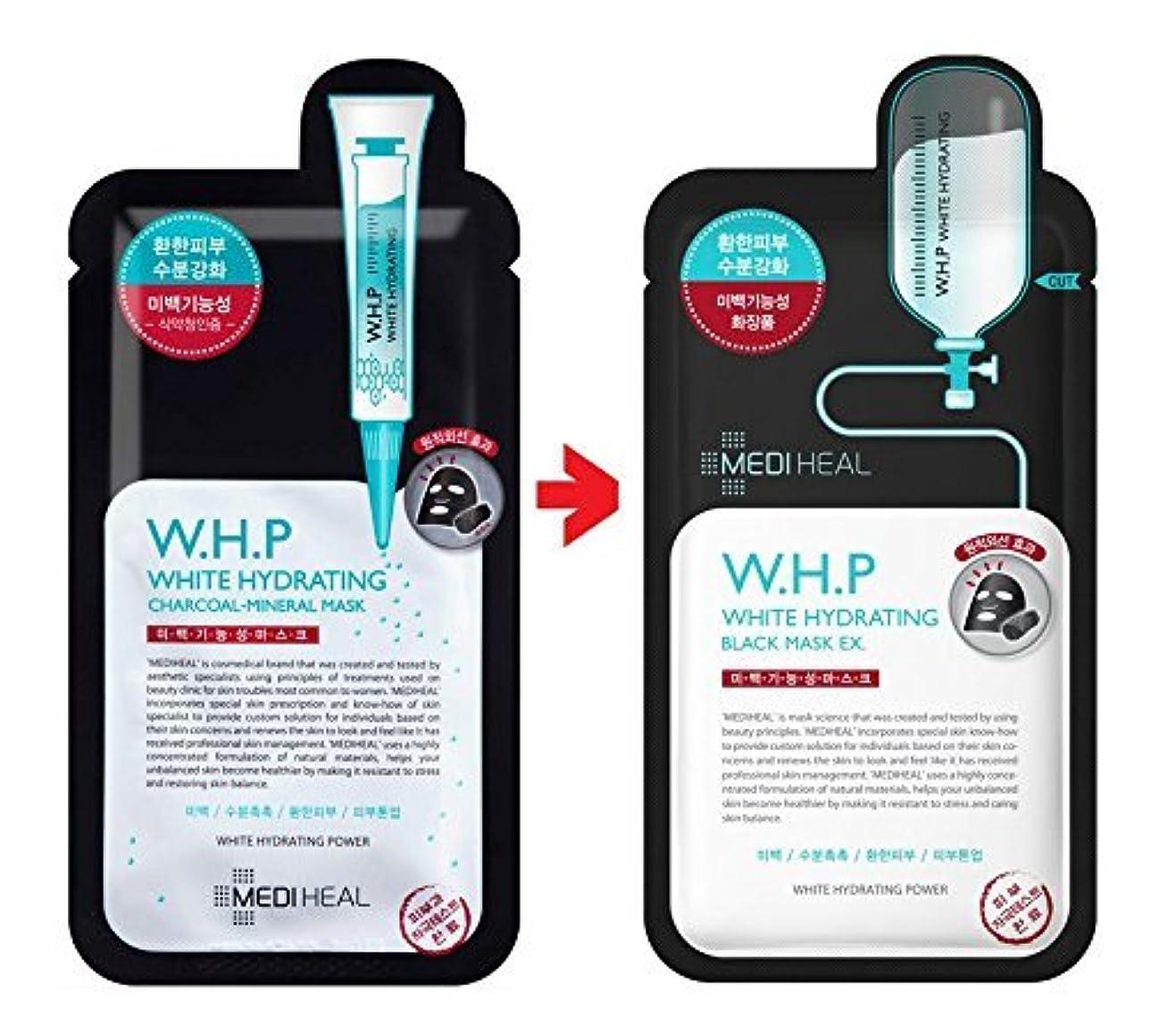 ギャップ消費する先祖[MEDIHEAL] メディヒール W.H.P 美白水分 ミネラル 炭 マスクパック 25mlx10枚 [W.H.P White Hydrating Charcoal Mineral Mask EX. Pack of 10] [韓国直配送] [並行輸入品]