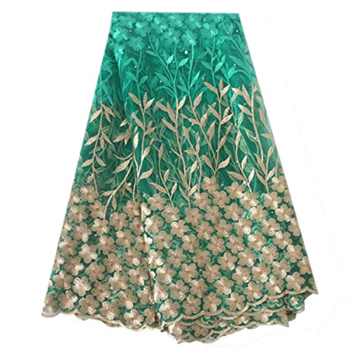 Lacerain 5 Yards African Lace Fabric Embroidered Lace Fabric African Embroidery Material Wedding Dress Shirt Skirt (Green and Yellow)