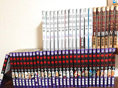 嘘喰い コミック 全49巻 セット