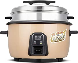 Rice Cooker (8-45 L) Oudmodieuze rijstkoker grote capaciteit voor thuis/commerciële kantines, voor 8-60 personen (maat: 4...