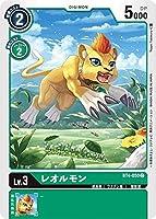 デジモンカードゲーム BT4-050 レオルモン (C コモン) ブースター グレイトレジェンド (BT-04)