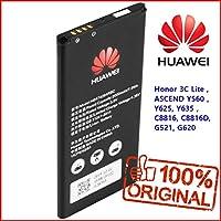 Original Bateria Huawei HB474284RBC Para Huawei Ascend Y550, Ascend Y635, Ascend G615, 2000 mAh, Bulk