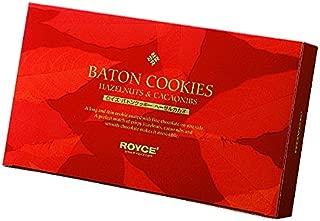 ROYCE'(ロイズ) バトンクッキー ヘーゼルココア 25枚入