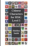 Chinese Characters for HSK: Level 5 - Sheldon Smith