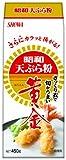 昭和産業 天ぷら粉 黄金 袋450g