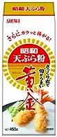 昭和 天ぷら粉 黄金 450g×4個
