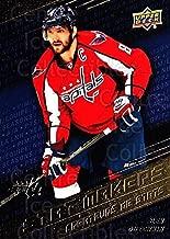 tim hortons 2017 hockey cards