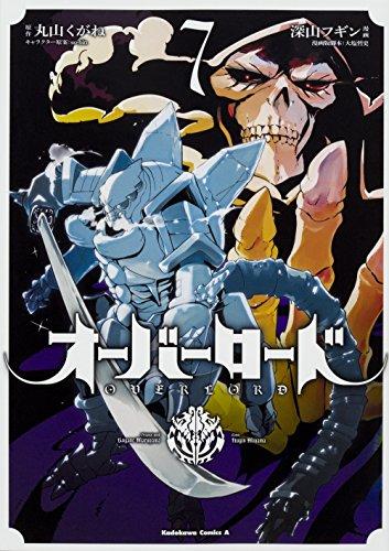 オーバーロード (7) (角川コミックス・エース)