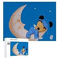 Baby-Mickey-Sleep-Wallpaper-Picture ディズニースターパズルセット子供は無毒 500(PSC)8.5インチ* 6.9インチ